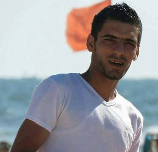 Mohammed Majid Bakr, 25 year old Palestinian fisher from Gaza