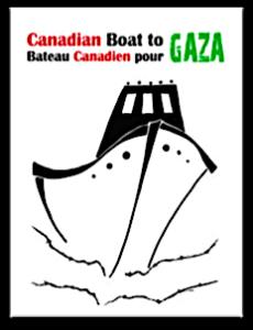 LOGO: Canadian Boat to Gaza / Bateau canadien pour Gaza